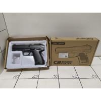 Игрушечный пистолет металл в коробке С2