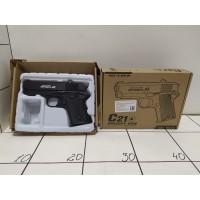 Игрушечный пистолет металл в коробке С21