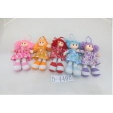 Игрушка мягкая Кукла 20 см, 6 видов микс