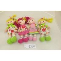 Игрушка мягкая Кукла 30 см, 3 вида микс
