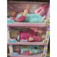Кукла с мимикой, кор 950