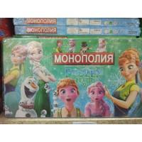 Настольная игра мпг кор, Монополия герои, кор 2055R