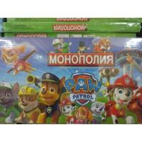 Настольная игра мпг кор, Монополия герои, кор 2065