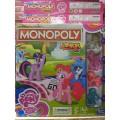 Настольная игра мпп кор, Монополия Пони, кор 4003