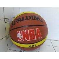 Мяч баскетбольный №CX-0022,NBA