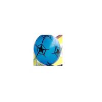 Мяч надувной, ассортим 20см, синий