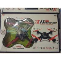 Игрушка летающая на РУ с аккумул, кор (Квадрокоптер ) АКБ, USB Х11