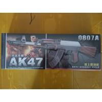 Автомат пневм., кор 48cm AK-47 0807A