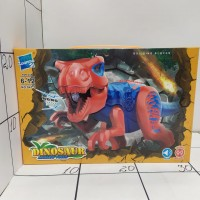 Конструктор динозавр муз, кор 041-1 DINOSAUR