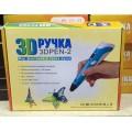 Ручка 3Д от сети, кор 3DPEN-2